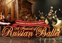 Accommodation For The Russian Ballet In Brisbane